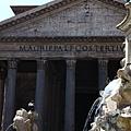 0801 神殿正面有一段銘文 指明建造者與第三次重建