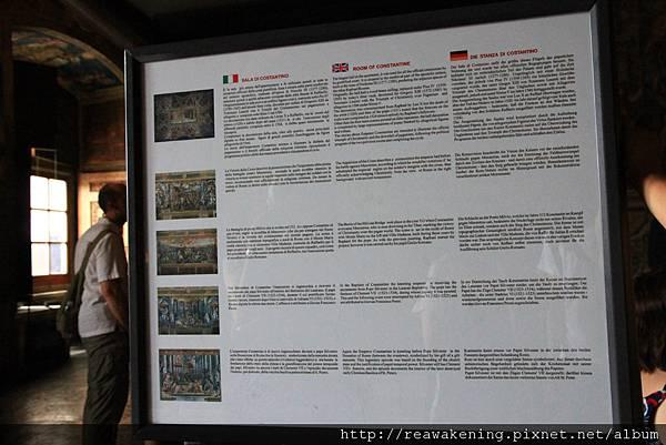 0803 君士坦丁廳 解說牌