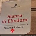 0803 拉斐爾第二廳 Stanza di Eliodoro