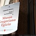 0803 埃及文物展廳