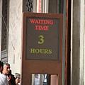 0810 看 等待時間 三小時 真的一點也不誇張