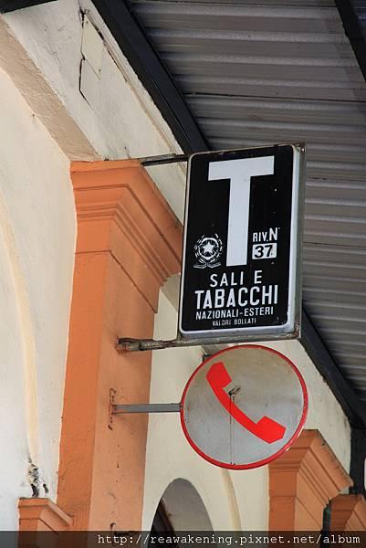 0811 Tabacchi 售票亭