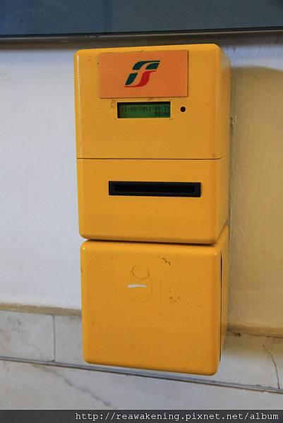 0811 一定要記得在這個黃色打票機打票