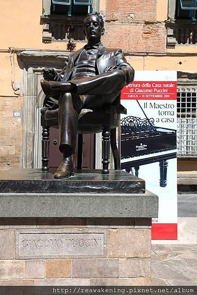 0811 盧卡是歌劇泰斗普契尼的故鄉