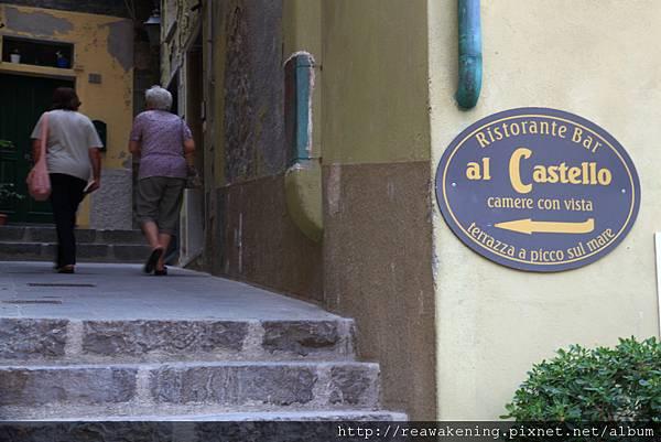 0812 預訂午餐地點 al Castello