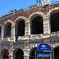 0814 到囉 古競技場 Arena  晚上就是要在這邊看露天歌劇