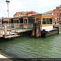 0815 火車站前的公船碼頭