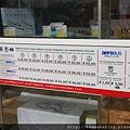 0815 威尼斯卡票價表 抓住青春的尾巴 買到29歲以下半價青年卡