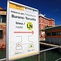 0816 接著到Torcello轉船 目的地Burano