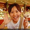 0808 小鎮上的巨大冰淇淋--請看比例尺