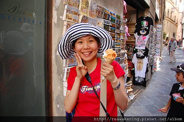 0805 Siena's gelato