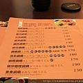 120126 MENU 主要是賣鍋燒麵