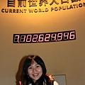 120227 目前世界人口 71億
