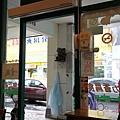 111009 一品香扁食店