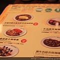 111107 Menu 咖哩飯系列