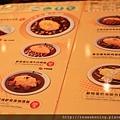 111107 Menu 蛋包飯系列