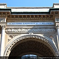 艾曼紐二世拱廊--銘文