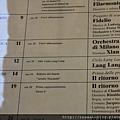 朗朗9.12要來義大利演奏耶