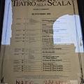 歌劇院演出資訊