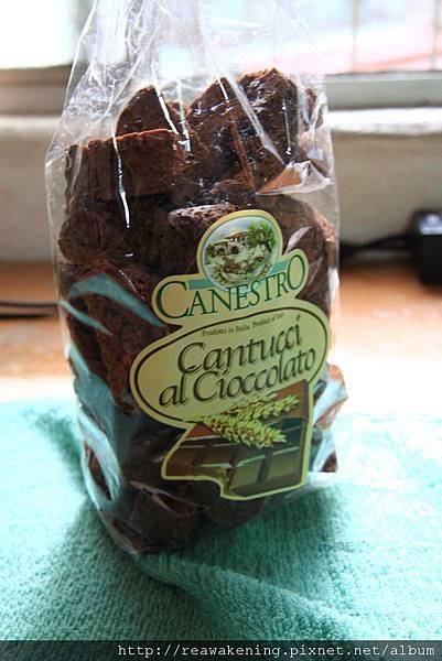 0821 上飛機前加碼選購  巧克力口味Contucci