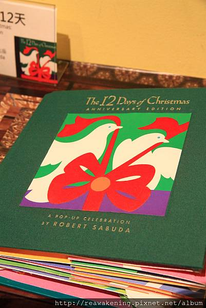 082012 關於聖誕節的12天