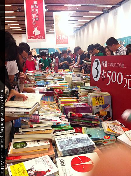 2012_09_11 可怕的搶購人潮2