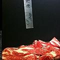 2012_06_07 新鮮肉片