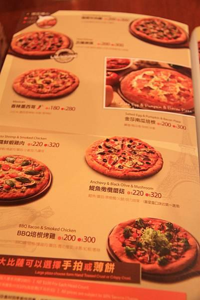 120916 這裡厲害的地方是pizza的口味都非常特別