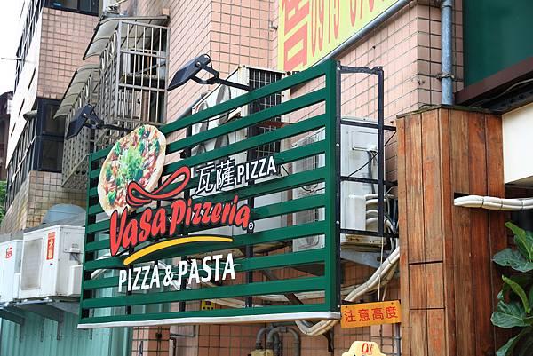 120916瓦薩pizza