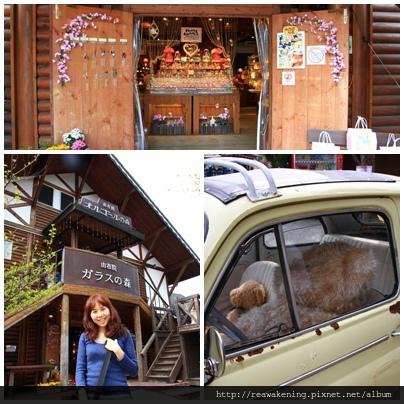 店門口的車子載了兩隻小熊