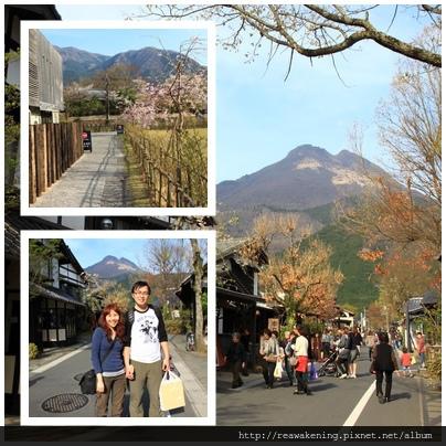 好美好美的湯之坪大街 充滿日本味