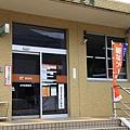 日本的郵局 招牌是橘色的