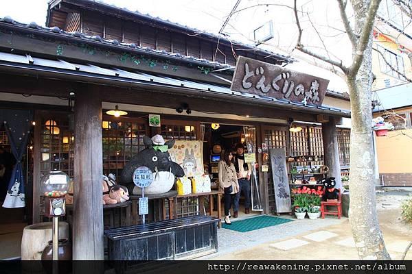 宮崎駿專賣店 令人想要尖叫的店