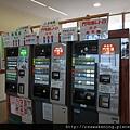 船票的自動販賣機