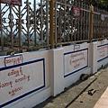 大金寺周圍的圍牆 牆上都有寫字