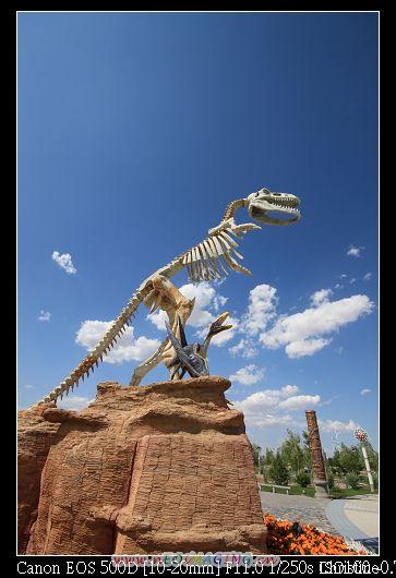 烏爾禾鎮上的一個恐龍公園