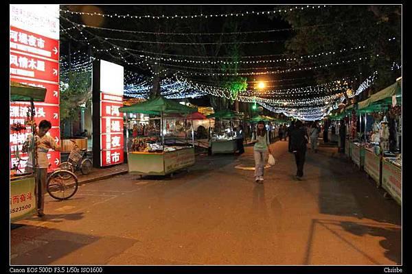 布爾津河堤夜市--入口