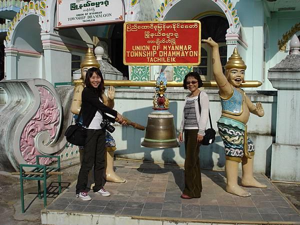 緬甸玉佛寺--扛著鐘的小金人