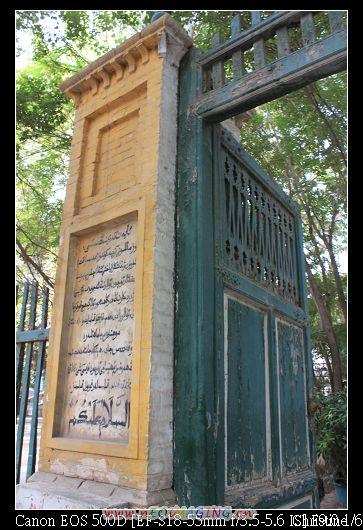 門柱上有可蘭經文