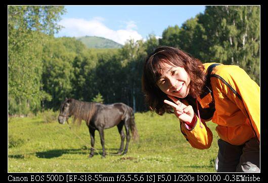 要跟馬照一下 下輩子我要變成馬