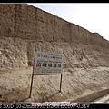 王府旁的城牆遺址