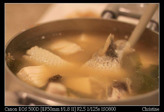 1116 超級豪華之魚下巴味曾湯