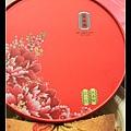 0103 舊振南喜餅  超好吃1