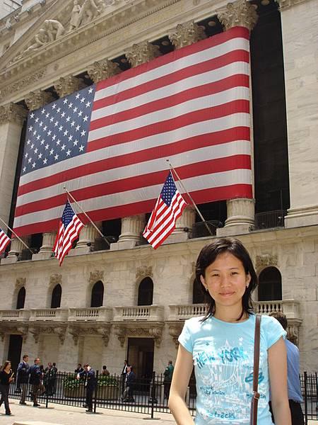 紐約證券交易中心