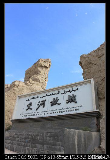 吐魯番交河故城3