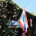 這就是泰國國旗啦