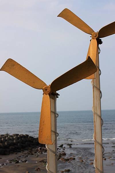 0207三芝. 風車