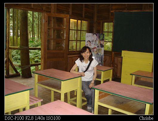 綠光小學拍攝的教室3