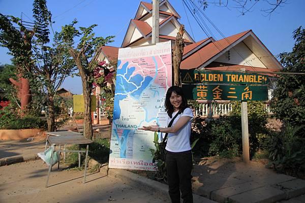 緬甸黃金三角