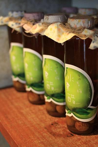 0121小小水果醋